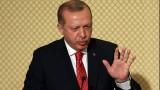 Ердоган: САЩ работят срещу интересите на Турция, Иран и Русия в Сирия