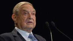 Полша се опитва да блокира голяма сделка на Джордж Сорос
