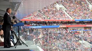 Путин ще награди новия Световен шампион