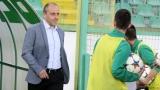 Илиан Илиев: Излизаме да бием Лудогорец