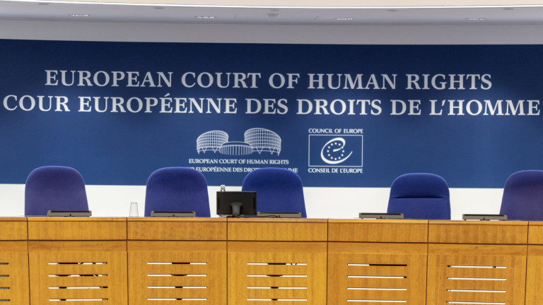 """Русия предупреди съда в Страсбург, че рискува да отвори """"кутията на Пандора"""""""