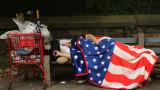 Коронавирусът, САЩ, хилядите бездомни там и как ще бъдат засегнати те от случващото се