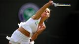 Официално: Каролина Плишкова е номер едно в дамския тенис