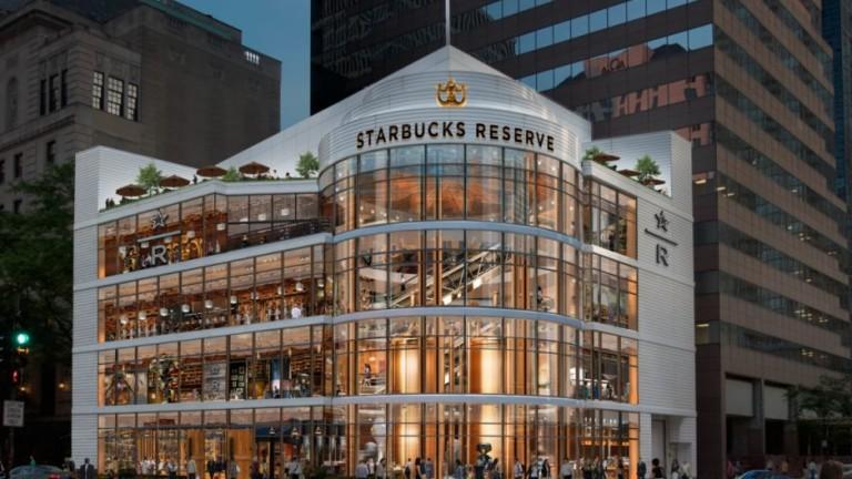 Американската верига Starbucks ще отвори най-голямото си луксозно кафене в