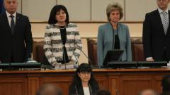 Депутатите подхванаха Бюджет 2020