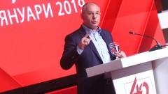 "Сергей Станишев: ""Северен поток 2"" е в интерес и на България"
