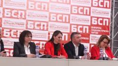 Нинова също получи номинация за евролистата на червените