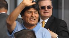 Моралес моли папата и ООН да помогнат на Боливая и осъди САЩ за конспирация