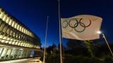 МОК оповести новите дати за олимпийските квалификации