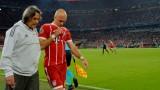 Байерн (Мюнхен) без Ариен Робен срещу Ливърпул