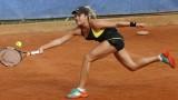 Гергана Топалова е на полуфинал в Кайро