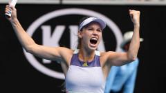 Защо Каролин Вожнячки се отказва от тениса