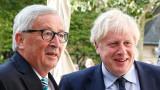 Борис Джонсън изпрати на Юнкер плана си за Брекзит