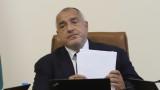 Борисов заръча на Ревизоро с чай или мента, глог и валериан да се разбере със зелените