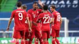 Байерн (Мюнхен) победи Олимпик (Лион) и е на финал в Шампионската лига