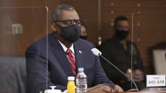 САЩ потвърдиха ангажимента си да защитят Република Корея при конфликт с КНДР и Китай