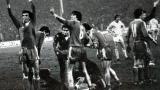 1981/82 година: Сезонът, в който ЦСКА можеше да покори Европа