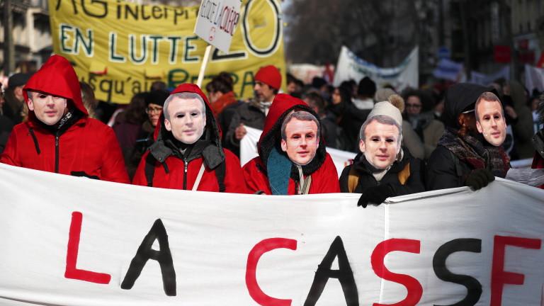 Спорният законопроект за пенсионна реформа на френския президент Еманюел Макрон