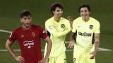 Атлетико (Мадрид) спечели гостуването си на Осасуна с 3:1