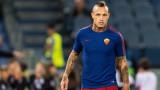 Наинголан: Искам да спечеля Шампионска лига с Рома