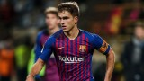 Denis Suarez to Arsenal from the bottom, Barca gets 2 million