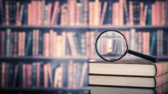 Устройство чете затворени книги