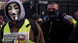 Заради жълтите жилетки Франция забранява маски на протести
