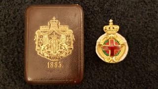 Продадоха български орден на търг за 20 000 евро