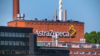 Италианска телевизия публикува целия договор на ЕС с AstraZeneca