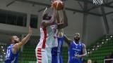 Лукойл Академик загуби със 76-80 от Истанбул Бюукшехир