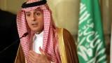 Саудитска Арабия отхвърля международно разследване на убийството на Кашоги