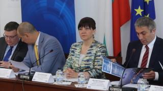 Караянчева: Променят се вида и структурите на терористичните групи