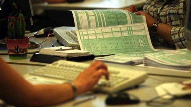 Независимият орган за държавни приходи на Гърция съобщи, че планира