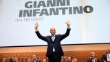 Джани Инфантино: От чистач на вагони до президент на ФИФА
