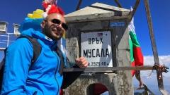 Певецът Лазар покори връх Мусала (СНИМКИ)