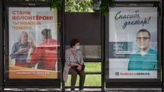 Коронавирус: Русия падна под 8 000 новозаразени за пръв път от 1 май
