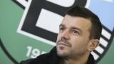 Витоша без Гъргоров в баража за оставане в Първа лига