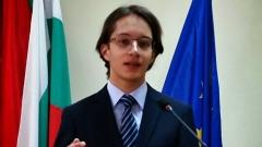 Панагюрец поиска извинение от руския журналист Пьотр Толстой