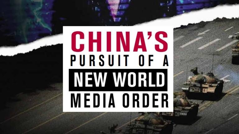 Китай активно се опитва да влияе върху световна медийна среда