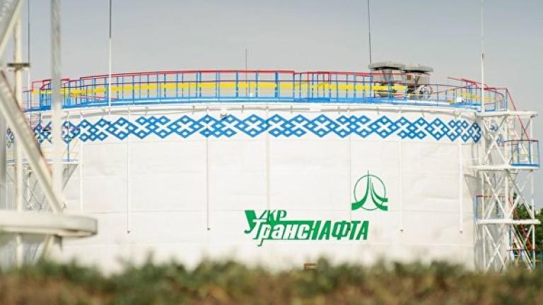 Украинската държавна петролна компания