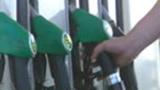 КЗК заподозря дистрибуторите на горива