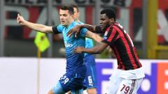 Милан губи важен футболист, искан е от английски грандове