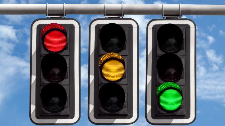 Кой, кога и защо е изобретил светофара