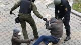 Европейският съюз заплаши Беларус с нови санкции