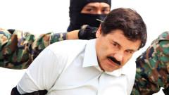 Ел Чапо осъден на доживотен затвор в САЩ
