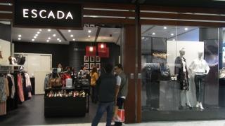 Българска компания ще шие за германския моден гигант Escada