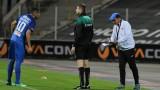 Групата на Левски за финала за Купата на България