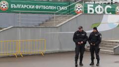 БФС и полицията проведоха среща