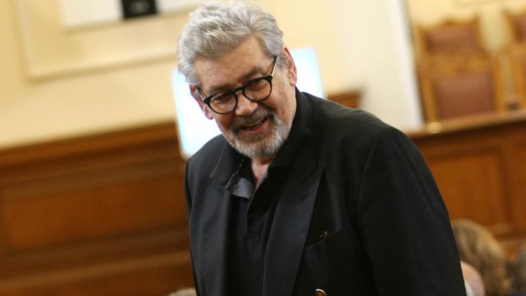 Парламентът почете паметта на Стефан Данаилов