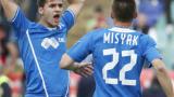 Левски загуби още двама за мача с Лудогорец